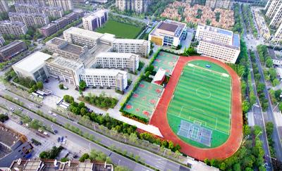 中华中学高中部