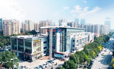 中海社区中心